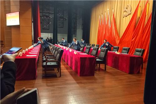 会务中心圆满完成中共浙江大学第十四次代表大会会议服务保障工作