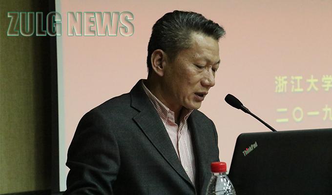 后勤集团召开2019年全面从严治党工作会议