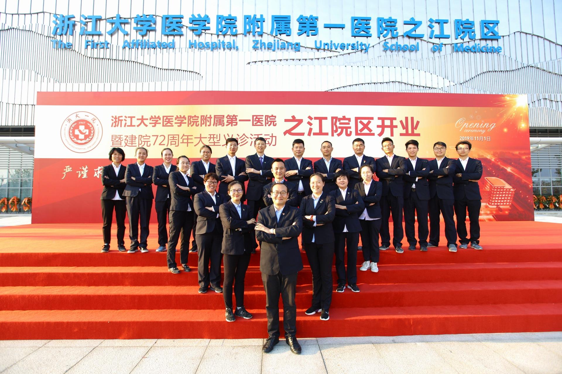 物业服务中心第六党支部组织志愿服务活动