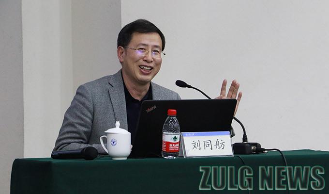 后勤集团举行专题报告会深入学习习近平新时代中国特色社会主义思想