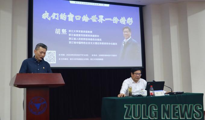 后勤集团举行学习习近平新时代中国特色社会主义思想辅导报告会