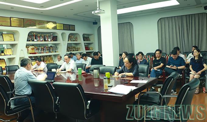 后勤集团举行第四次党委中心组集中学习会研讨企业治理体系和治理能力建设