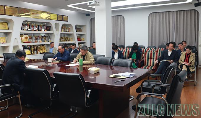 后勤集团举行第六次党委中心组理论学习会研讨企业治理体系和治理能力建设